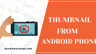 {With Images} Add Thumbnail To Youtube Video on Android '2021'